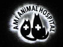 あみ動物病院 プレミアムLEDバックライト 施工実績