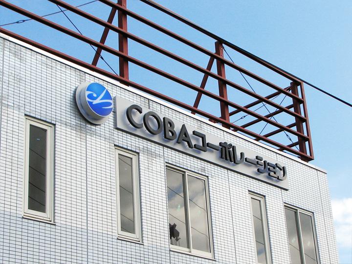 COBAコーポレション LEDバックライト 施工実績1