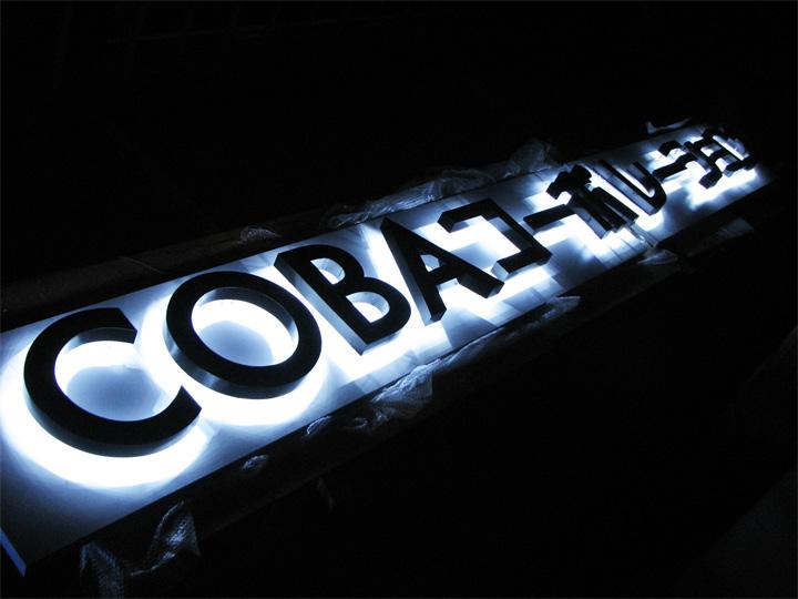 COBAコーポレション LEDバックライト 施工実績3
