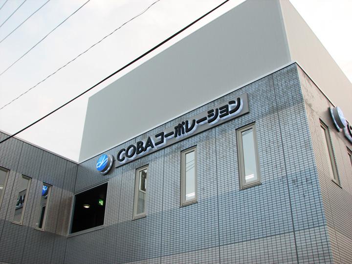 COBAコーポレション LEDバックライト 施工実績5