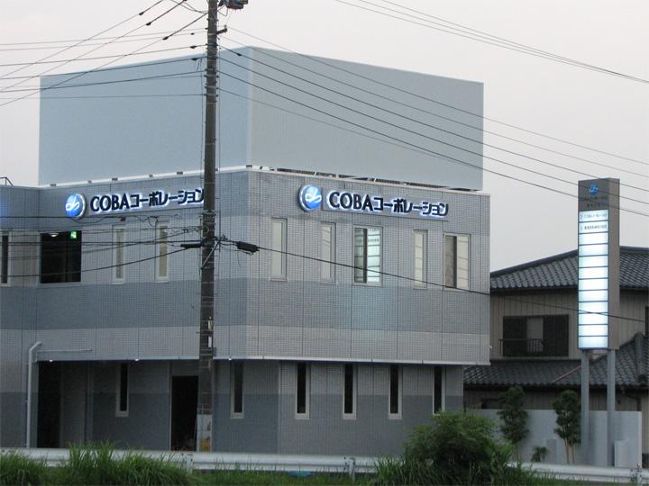 COBAコーポレション LEDバックライト 施工実績7