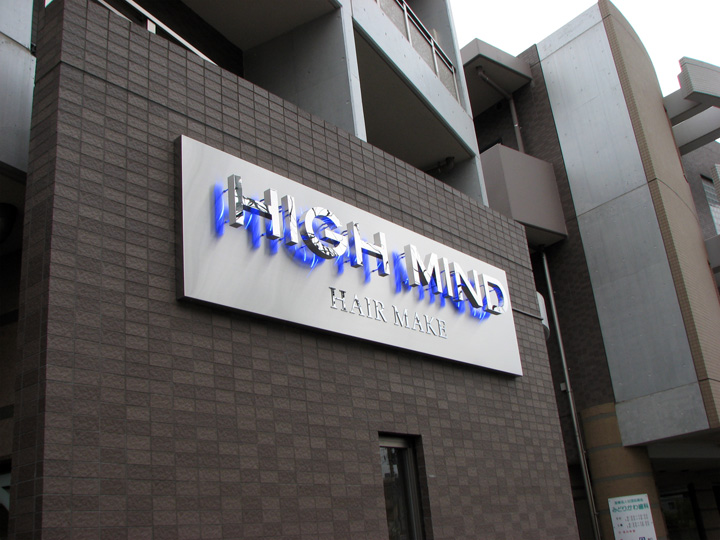 HIGH MIND LEDバックライト 施工実績4