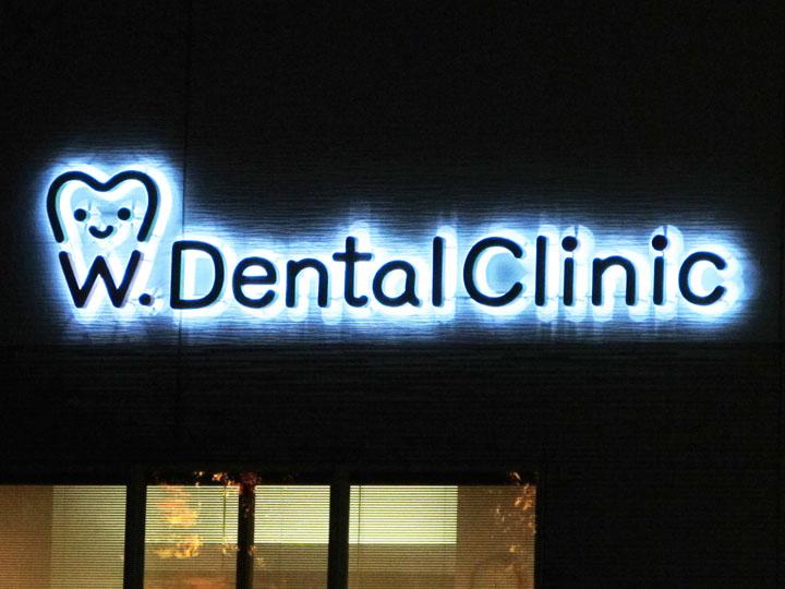 わたなべ歯科クリニック プレミアムLEDバックライト 新規開業実績2