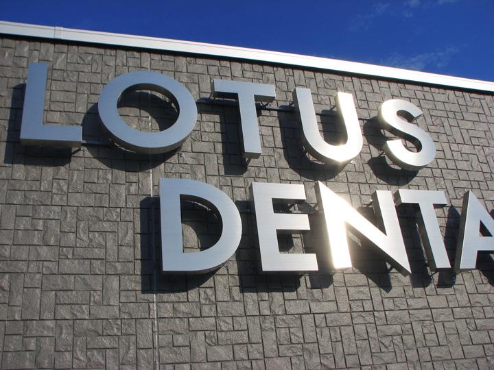 ロータス歯科クリニック 様 プレミアムLEDバックライト 移転開業実績5