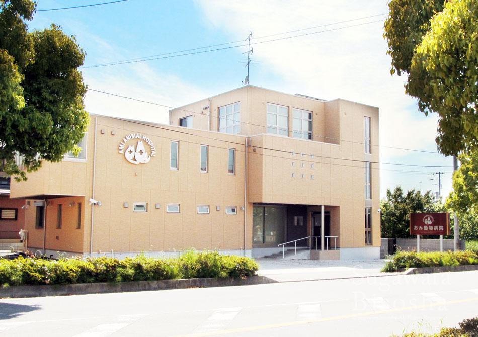 あみ動物病院 プレミアムLEDバックライト 移転開業実績